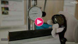 فیلم آزمایشگاه سیمند کابل