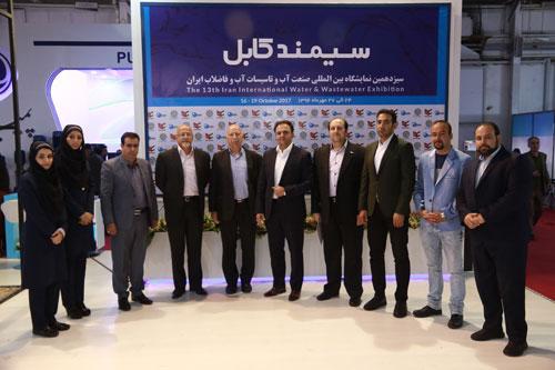سیزدهمین نمایشگاه بین المللی صنعت آب و فاضلاب